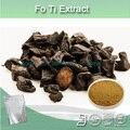 500g (17.6 oz) extracto Fallopia multiflora Natural, he shou wu, 10:1 para ti extracto En Polvo