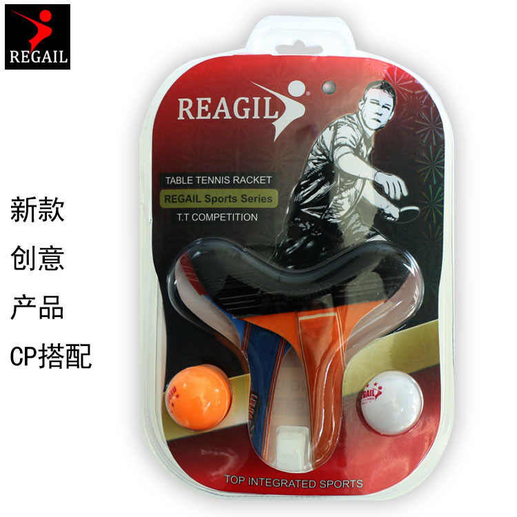 2pcs double-sided butyl film rubber table tennis racket training and entertainment high-quality with Lovers beat