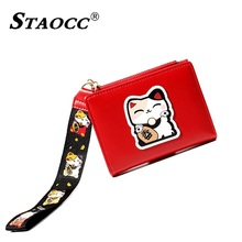 Womens Small Wallets and Purses Leather Zipper Short Ladies Wallet Card Holder Coin Purse Cute Cartoon Clutch Wallet For Girl