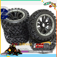 Buggy All Terrain Wheels Fits King Motor Baja, HPI 5B, SS, 2.0, Rovan Buggy and other bajas