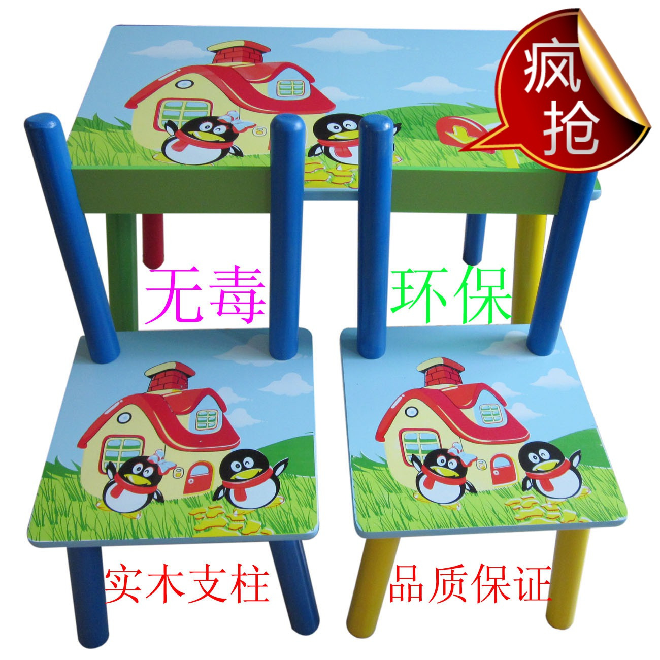 Tables and chairs cartoon - Cartoon Furniture Child Furniture Study Tables And Chairs Child Table Wooden Children Tables And Chairs Child Table Set In Children Tables From Furniture On
