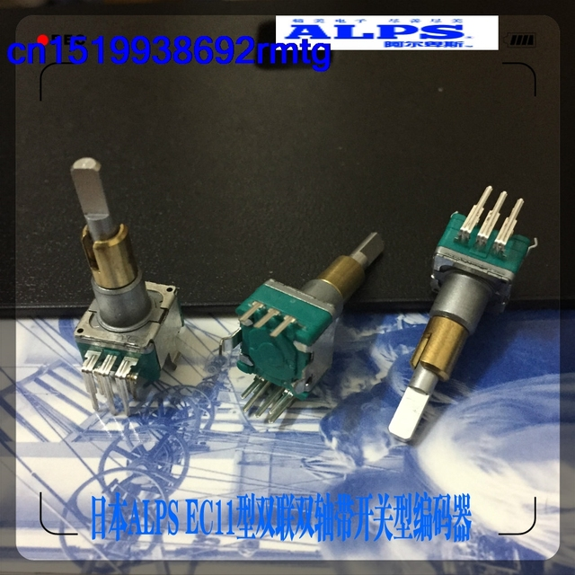 US $15 08  EC11 type double shaft encoder switch double belt switch 2 joint  adjustment 30 positioning number EC11EBB24C03-in Switches from Lights &