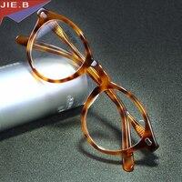 JIE B Glasses Fashion Vintage Eyeglasses Frame Eye Glasses Clear Lens Reading Eyewear Optical Glass Gafas