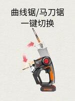 Электроинструмент бензопила Деревообработка инструменты WX550/550,9 Бытовая головоломка сабельная пила резка