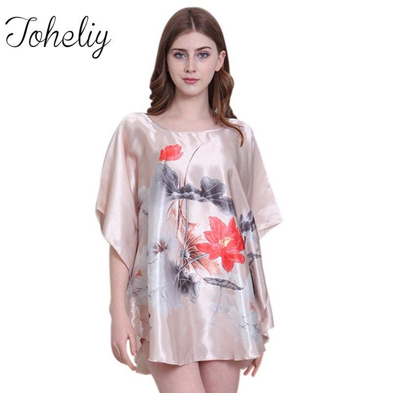 Queenplus Women Sleepshirt New Pattern Brand 2017 Fashion Lady ...