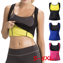 Vest Shapers Tshirts Tops Exercise Training Sports Fitness Sweat Sleeveless Hot Women