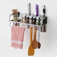 Кухонные аксессуары из нержавеющей стали настенные полки матовые угловая стойка для хранения приправ держатели ножей с крючками