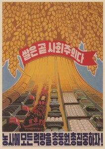 Image 5 - Coreia do norte guerra missle propaganda soviética poster decorativo diy adesivo de parede arte casa barra kraft vintage poster decoração comprar 3 obter 4