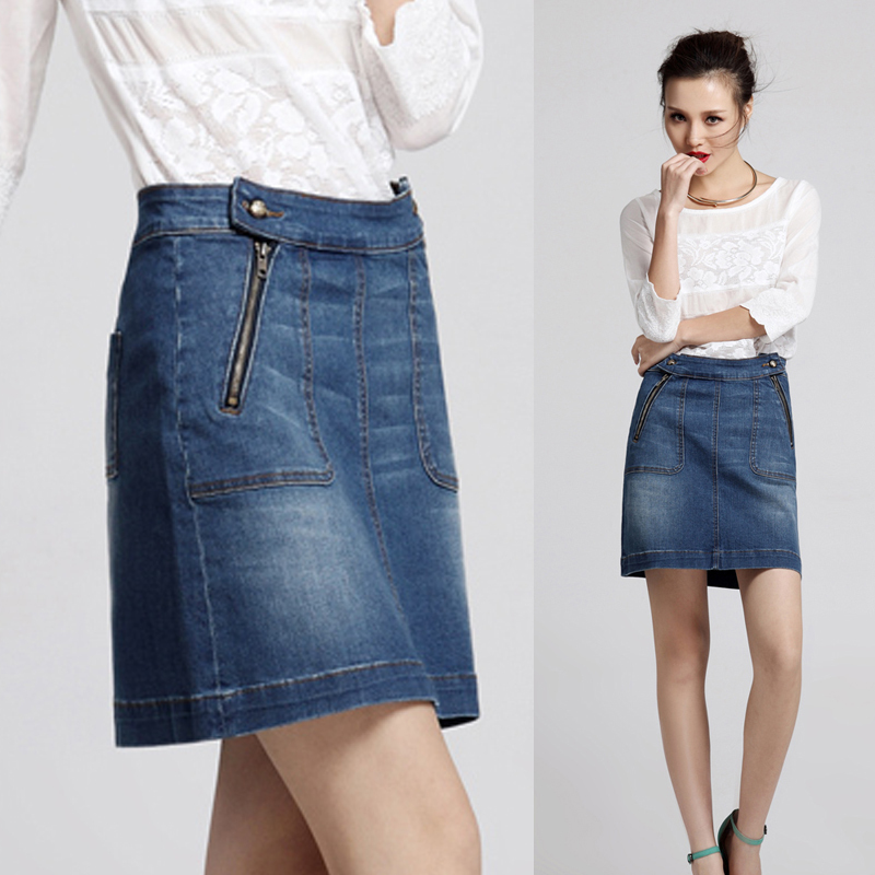 Knee Length Jean Skirt - Skirts