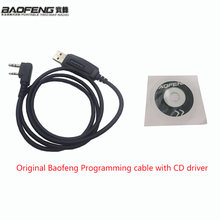 CD USB Programmierung Linie Original BAOFENG Kabel Für UV-5R UV-82 uvb2 plus BF-888S Kenwood PUXING Radio WLN KD-C1 Walkie Talkie(China)