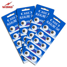 40pcs/4pack Wama AG5 Button Cell Coin Battery LR48 393 1.5V Lithium Batteries Wholesale Factory Disposable Calculator Toys NEW