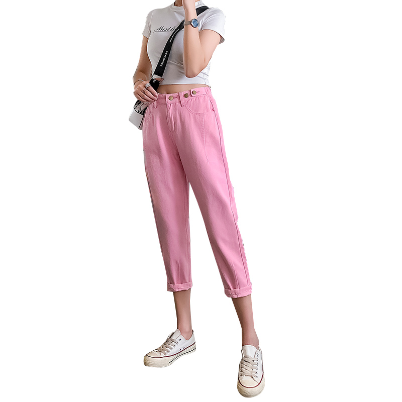 High Waist Jeans Pants Pink Loose Ankle-length Harem Pants Jean Women's Casual Denim Trousers Female Jean P9127