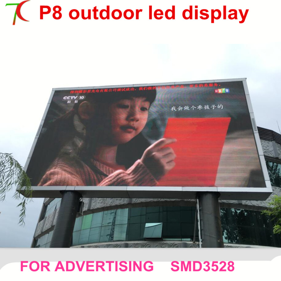 Manufacturer sale P8 SMD simple caibnet full color outdoor waterproof advertisement led display