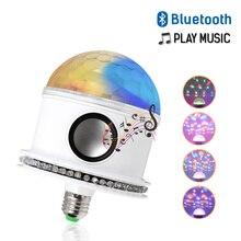 AC110-265V LED E27 Disco Ball Light Bulbs RGB+White Magic 10W Bulb Projector Stage Light Wireless Music Speaker стоимость