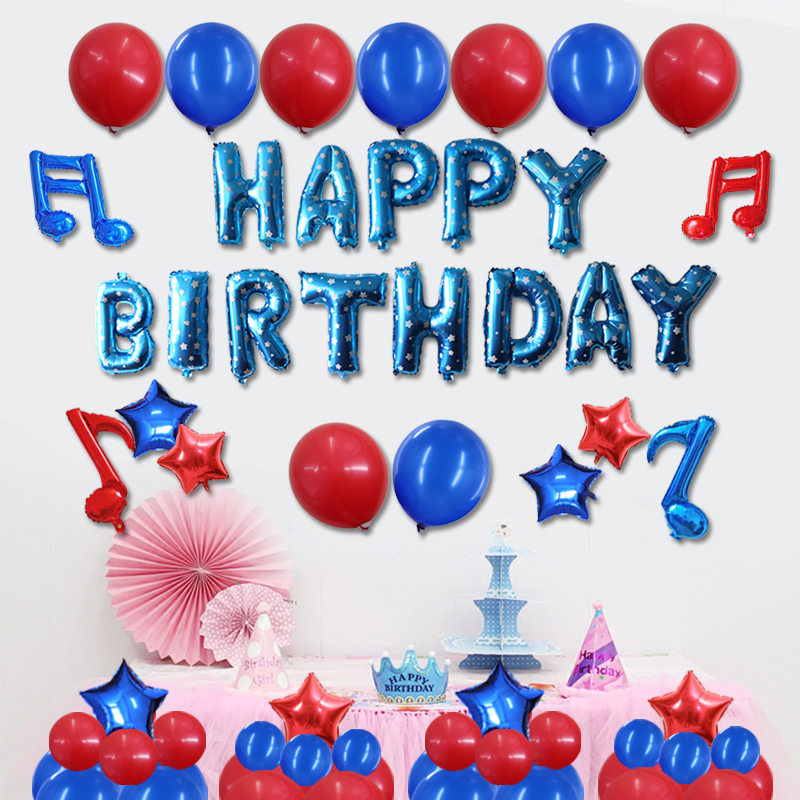 55pcs Set Birthday Aluminum Film Latex Balloon Party Decorations Kid Pink Blue Baby For In Ballons Accessories From