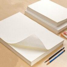 Художественный эскиз бумага для рисования гуашь свинцовая живопись специальная бумага для рисования Акварельная бумага А4 8 к 4 к студенческое использование