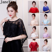 JaneVini 2019 Lace Bridal Bolero Novia Girl Women Cape Wedding Shawl Boleros Cloak Party Prom Dress Wraps Jackets Red Pink Black