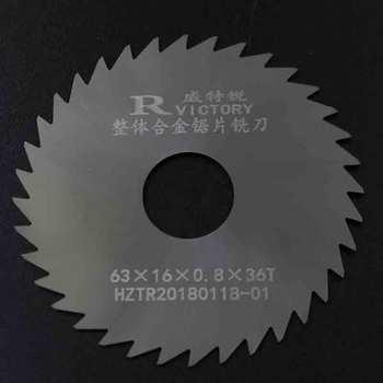 цена на 3pcs Slitting Saw Blade 63mm Thick 0.5mm to 2mm Solide Carbide Circular Milling Saw Blades CNC Lathe Metal Cutting Tool