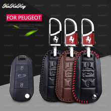 Leather Car Key Case Shell Cover For Peugeot 3008 208 308 508 408 2008 Remote Car Key Case Protector Car Accessories Styling недорого