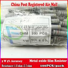 Новый 100 шт. 5% 5 Вт Металлооксидные Плёнки резистор 1.8 2 2.2 2.4 2.7 Ом углерода Плёнки резистор