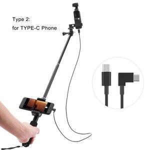 Image 5 - Palo di estensione Selfie Bastone per DJI OSMO Tasca 2 Handheld Gimbal Stabilizzatore con il Telefono Staffa di Montaggio A Morsetto Cavo per il Tipo C