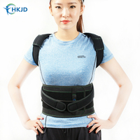 Adjustable Rectify Back Posture Corrector Brace Humpbacked Prevent Back Shoulder Support Belt Posture Correction Therapy Belt