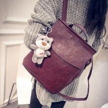 Корейской зимой ретро рюкзак рюкзак Британский ветер моды студент колледжа мешок леди мешок