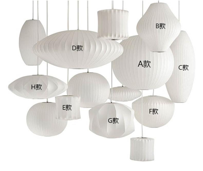 Free Shipping  Bubble Lamp Ball Pendant Light White Replica E27 Silk Pendant Light Pendant Lamp Pendant Lighting