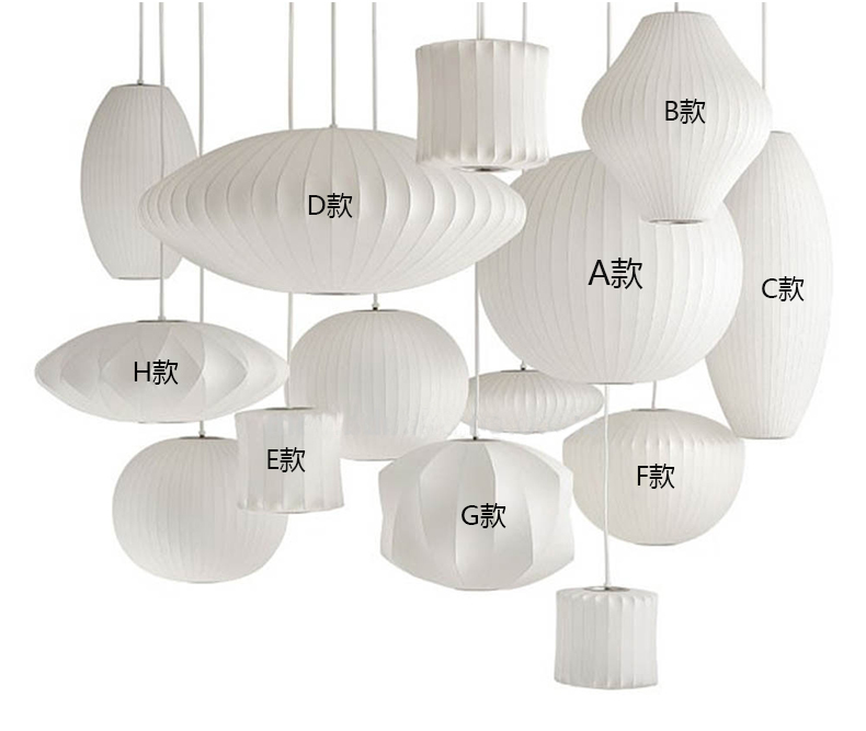 Ball Pendant Light White Replica E27