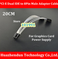 Silver Plating 20CM PCI E Dual IDE 4Pin To 8Pin Male Adapter Cable For Graphics Card