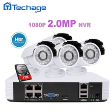 4CH 1080 P 2.0 mp de alta Definición POE NVR Sistema CCTV AHD 720 P 1.0mp 1200TVL IR-CUT de la cámara IP de visión Nocturna Casa Kits de Vigilancia