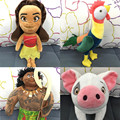 2017 Newest movie Moana Plush Toys cartoon Kawaii Princess Moana Pig Maui Heihei Plush Stuffed Toy Valentine's Day