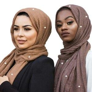 Image 1 - สุภาพสตรีแฟชั่นฟองฝ้ายลูกปัดริ้วรอยผ้าพันคอShawl Plain Crumple Pearl Wrap Foulard PashminaมุสลิมHijab 190*100 ซม.