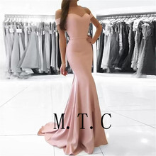 Elegant Blush Pink Wedding Party Dress 2019 Off The Shoulder Elastic Satin Mermaid Bridesmaid Dresses Cheap Women Gowns