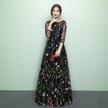 Black Print Floral Lace Mesh Dress Cheongsam Women Satin Qipao Maxi Evening Dresses Elegant Exquisite Long Half Sleeve Vestidos