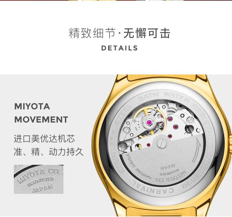Montre mécanique automatique de luxe en or pour hommes d'affaires marque armée en acier montres militaires horloge automatique de Date Relogio Masculino mâle - 6