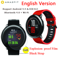2017 new arrival xiaomi amazfit esportes smart watch bluetooth 4.0 gps 512 mb 4 gb smart watch android iphone à prova d' água