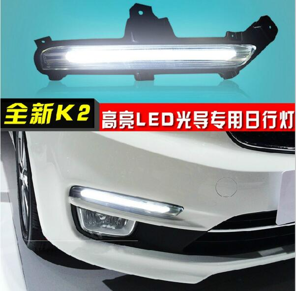 new arrival top quality led drl daytime running light for Kia K2 rio 2015 guiding light design super bright автоинструменты new design autocom cdp 2014 2 3in1 led ds150