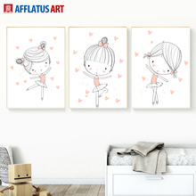 Ballet Girl Pink Heart Wall Art Canvas Painting Cartoon Nordic Posters And Prints Baby Pictures For Kids Room Decor