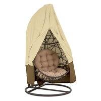 단일 스윙 의자 방수 커버 등나무 스윙 파티오 정원 직조 교수형 계란 의자 좌석 커버 안티 uv 190x115 cm