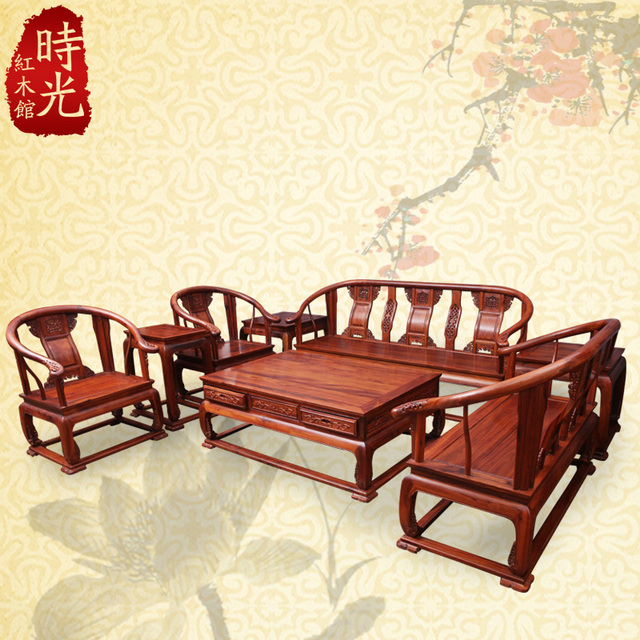 African Rosewood Sofa Chair Palace Chinese Mahogany Wood Furniture, Living  Room Sofa Set Red