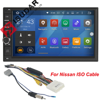 7 Inch Android Car DVD Multimedia Player For Nissan TIIDA QASHQAI X TRAIL SUNNY PATROL Wifi
