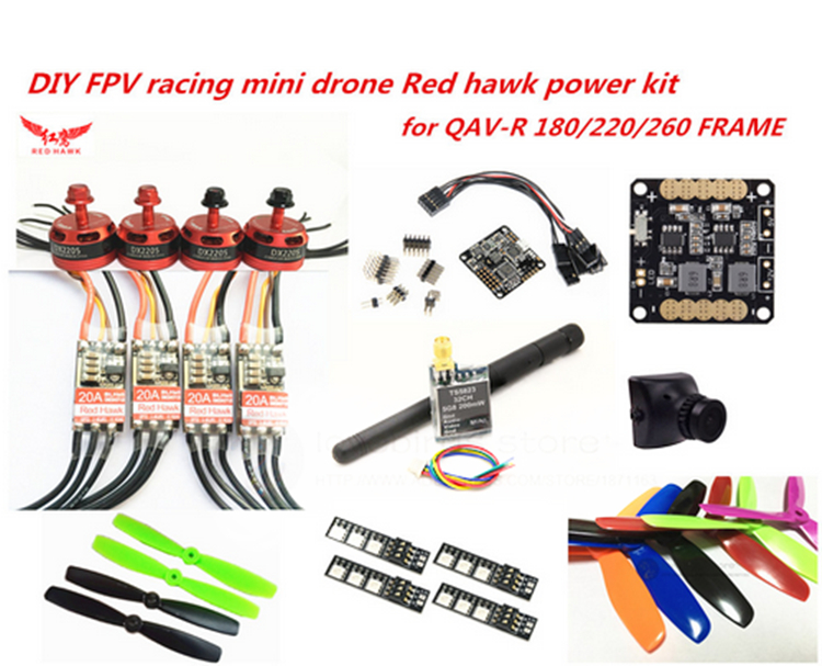 DIY FPV racing mini drone RED HAWK DX2205 power kit RED HAWK 20A ESC / little bee 20A pro ESC + NAZE32 + TS5823 + 700TVL camera diy fpv mini drone qav210 zmr210 race quadcopter full carbon frame kit naze32 emax 2204ii kv2300 motor bl12a esc run with 4s