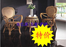 Special Offer - furniture wicker chairs rocking chair three-piece rattan sofa rattan chair rattan swing hanging basket