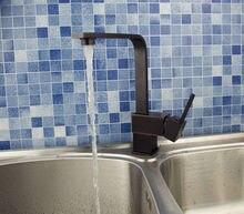 Профессиональный масло втирают Бронзовый ванной бассейна кухонной мойки Поворотный смеситель судно кран D-009