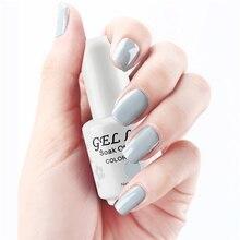 hot deal buy gel len nail gel polish 8ml hot sale nail gel 12 grey led uv saok off nail art long lasting soak off gel varnish
