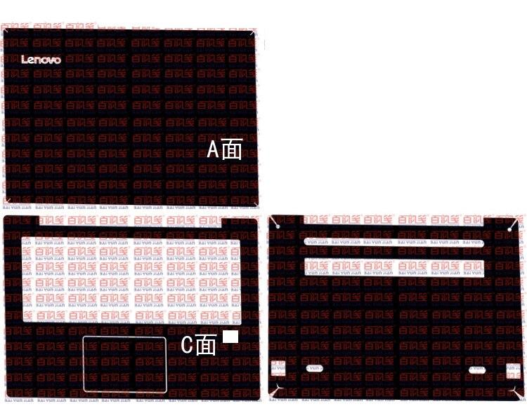 Laptop Carbon Fiber Vinyl Skin Sticker Cover For Lenovo IdeaPad 320S-14 520S-14 320S 520S 14