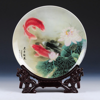 Modern Home Decor Ceramic Ornamental Plate Chinese Decoration Dish Plate Porcelain Fish Plate Set Setting Wall