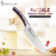 SOWOLL бренд 4cr14mov лезвие из нержавеющей стали одинарный 6 «нож шеф-повара Смола волокна ручка кухонный нож уникальный дизайн кухонная утварь