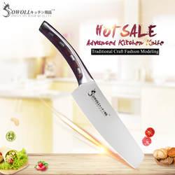 """SOWOLL бренд 4cr14mov лезвие из нержавеющей стали одинарный 6 """"нож шеф-повара Смола волокна ручка кухонный нож уникальный дизайн кухонная утварь"""
